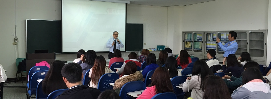 The department Invited Famous Human Resource Executive to give a lecture.